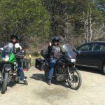 Argentinan bikers